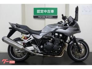 ホンダ/CB1300Super ボルドール 認定中古車