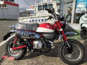 ホンダ/モンキー125 国内正規車両 新車