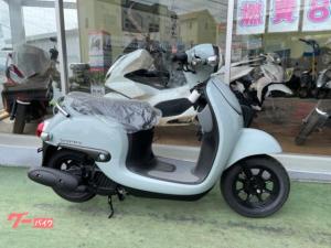 ホンダ/ジョルノ AF77 国内正規車両最新モデル 新車