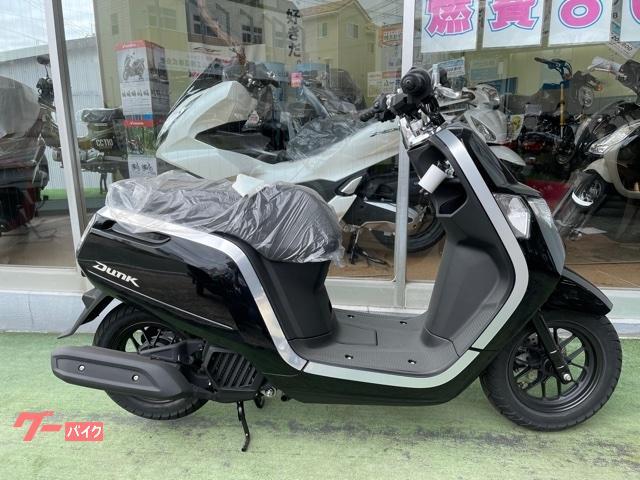 ホンダ ダンク 国内正規車両 新車の画像(兵庫県