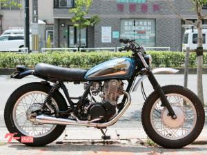 ヤマハ/SR400 スクランブラーカスタム