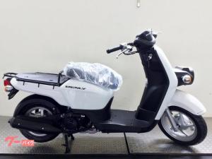 ホンダ/ベンリィ110 新車 現行最新モデル