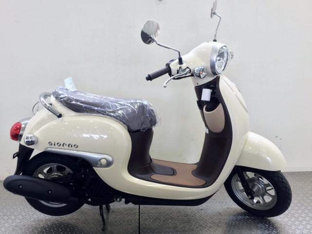 ホンダ ジョルノ 新車 現行最新モデル 新排ガス規制対策モデルの画像(兵庫県