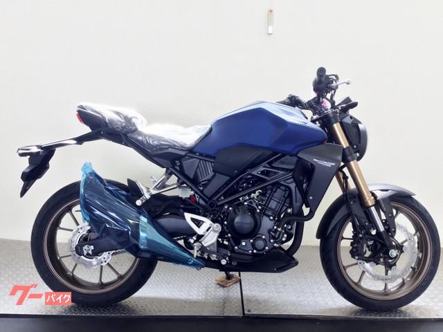 ホンダ CB250R 新車 現行最新モデル IMU付ABSの画像(兵庫県