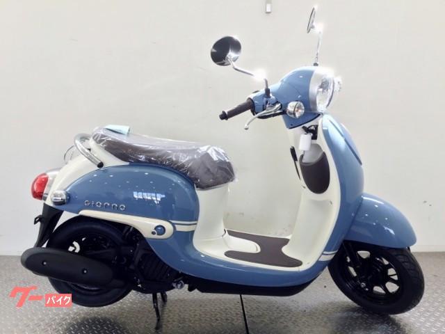 ホンダ ジョルノDX 新車 現行最新 国内生産モデルの画像(兵庫県