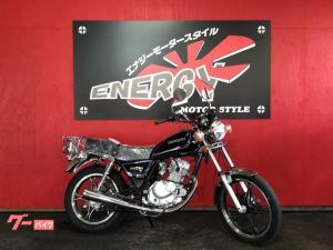 スズキ/GN125H 新車 125cc