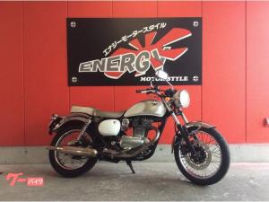 カワサキ/エストレヤ 2007年モデル BJ250A ノーマル