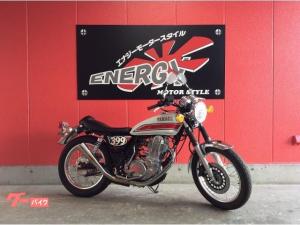 ヤマハ/SR400 RH01J 2010年モデル Authentic Sports