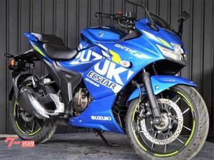 スズキ/GIXXER SF 250 ABS GPブルーカラー LEDヘッドライト