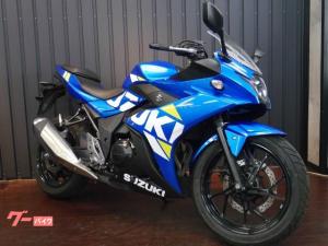 スズキ/GSX250R MOTOGPカラーオールペイント