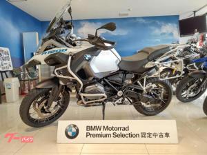 BMW/R1200GSアドベンチャー プレミアムライン キーレスライド 2015年BMW認定中古車