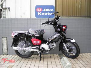 ホンダ/クロスカブ110 くまモンバージョン