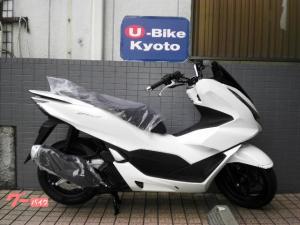 ホンダ/PCX 新型 2021モデル
