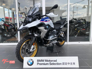 BMW/R1250GS BMWプレミアムセレクション認定中古車