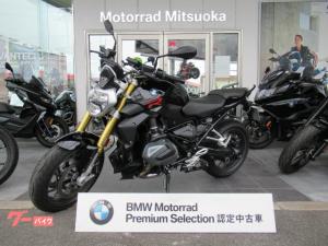 BMW/R1250R プレミアムライン BMW認定中古車