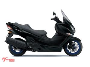 スズキ/バーグマン400 ABS 新車 最新モデル