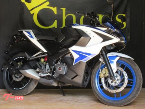 BAJAJ/パルサーRS200 新車 ABS標準装備モデル ブルー