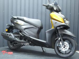 ヤマハ/シグナスRAY ZR 125 アイドリングストップモデル イエローゴールド