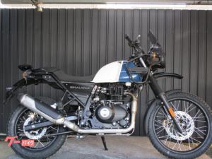 ROYAL ENFIELD/ヒマラヤ ユーロ5 正規取扱新車 レイクブルー