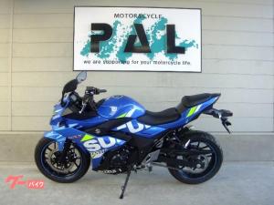 スズキ/GSX250R Moto GP 20年モデル