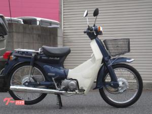 ホンダ/スーパーカブ90カスタム セル付 2007年最終モデル