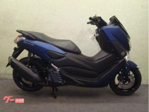 ヤマハ/NMAX ブル-コアエンジン ABS装備 最新モデル