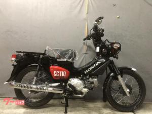 ホンダ/クロスカブ110 くまモンバ-ジョン 国内最新モデル
