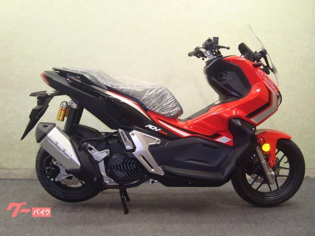 ホンダ ADV150 SMART Keyシステム ABS装備の画像(兵庫県