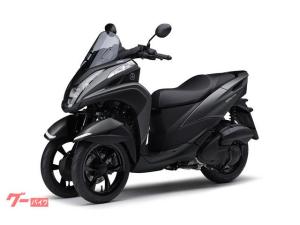 ヤマハ/トリシティ ABS 最新現行 日本正規仕様モデル