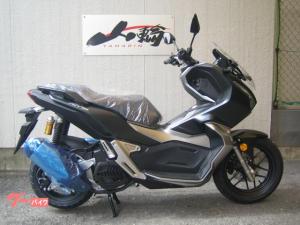 ホンダ/ADV150 Honda SMART Keyシステム日本正規仕様 ABS型モデル