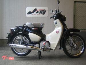 ホンダ/スーパーカブC125 SMART Keyシステム 日本正規仕様 最新現行型モデル