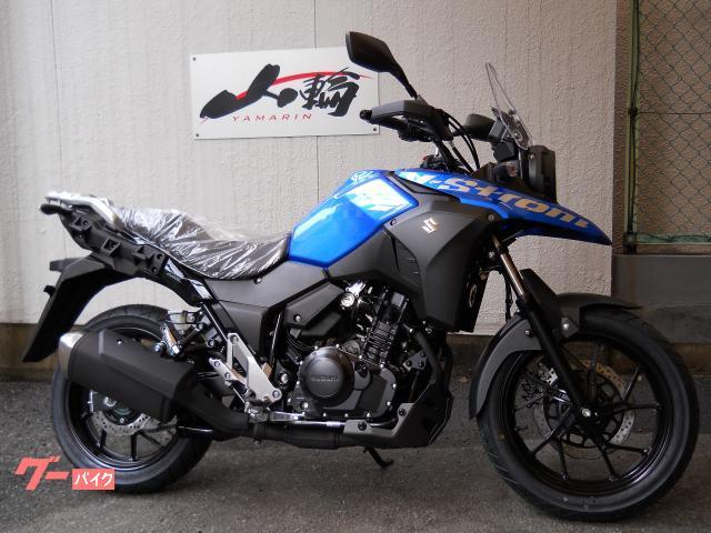スズキ V-ストローム250 ABS 最新M1モデルの画像(大阪府