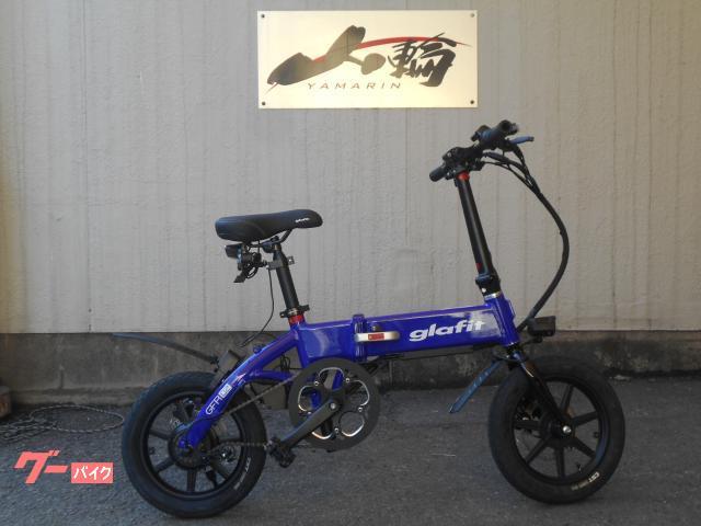 電動スクーター グラフィット GFR-02 電動折り畳みバイクの画像(大阪府