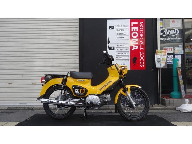 ホンダ クロスカブ110の画像(京都府
