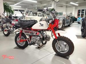 ホンダ/モンキー Z50J7