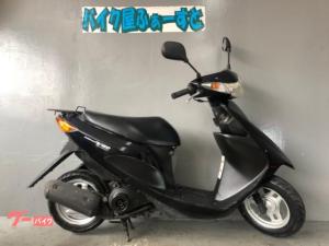 スズキ/アドレスV50 タイヤ新品 バッテリー新品
