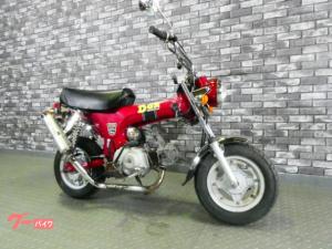 ホンダ/DAX50 ボンバーマフラー