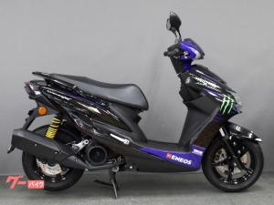 ヤマハ/シグナスX 800台限定モデル 国内仕様 ワンオーナー