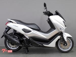 ヤマハ/NMAX ABSワンオーナー タイヤ・ベルト新品