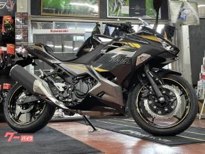 カワサキ/Ninja 400 ABS MY2022