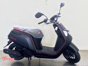 ホンダ/ダンク 新車 現行最新モデル マットカラー