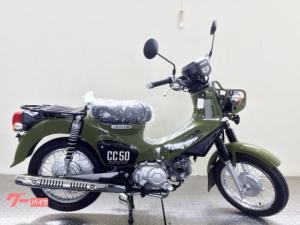 ホンダ/クロスカブ50 新車 現行最新モデル 新色