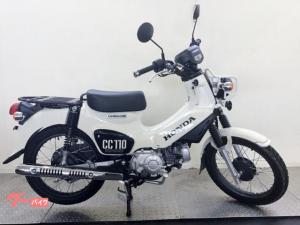 ホンダ/クロスカブ110 2020年モデル テールランプ法規対応済車