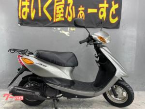 ヤマハ/JOG クランクシャフト新品 タイヤ前後新品 シート新品