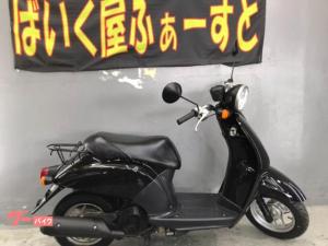 ホンダ/トゥデイ カウル新品 タイヤ前後新品 バッテリー新品 シート新品