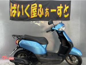 ホンダ/タクト・ベーシック リアタイヤ新品