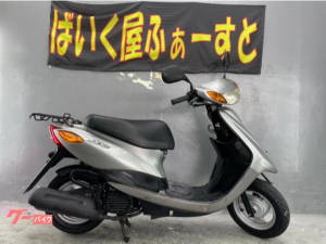 ヤマハ/JOG インジェクション シート新品