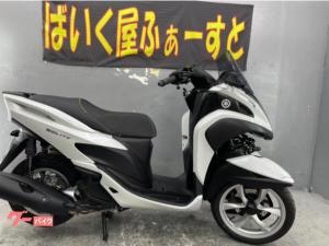 ヤマハ/トリシティ リアタイヤ新品