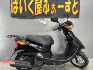 ヤマハ/JOGインジェクション バッテリー新品 タイヤ前後新品 シート新品