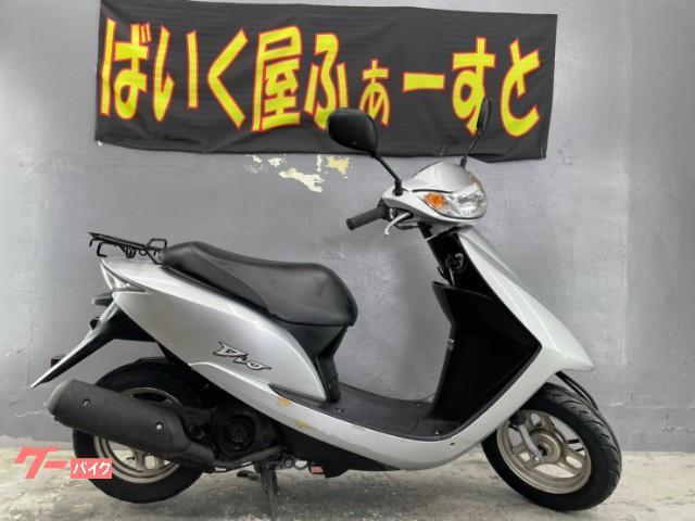 ふぁ す ー と バイク 屋